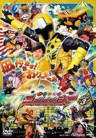 SHURIKEN SENTAI NINNINGER VOL.3 (Japan Version)
