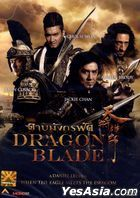 Dragon Blade (2015) (DVD) (Multi-audio) (Thailand Version)
