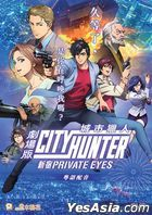 City Hunter: Shinjuku Private Eyes (2019) (DVD) (Hong Kong Version)
