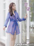 Kong Wang (CD + DVD)
