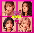 mix10th (Normal Edition) (Japan Version)