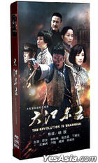 The Revolution In Shanghai (2015) (DVD) (Ep. 1-42) (End) (China Version)