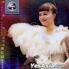 Priscilla Chan Live 2003 (2CD) (Simply The Best Series)