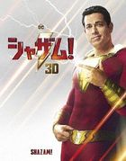 Shazam! (3D + 2D Blu-ray) (Japan Version)