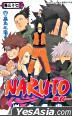 Naruto (Vol.37)