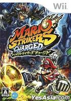 Mario Strikers Charged (日本版)