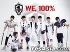 100% Single Album Vol. 1 - We, 100%