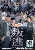 Ruse Of Engagement (DVD) (End) (English Subtitled) (TVB Drama) (US Version)