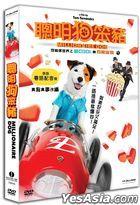 Millionaire Dog (2014) (DVD) (Hong Kong Version)