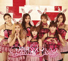 Bunny Style (Jacket A)(SINGLE+DVD)(First Press Limited Edition)(Japan Version)