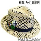 Every Little Thing 2011 SUMMER Goods - Straw Hat
