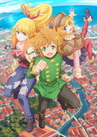 Suppose a Kid From the Last Dungeon Boonies Moved to a Starter Town Vol.3 (Blu-ray) (Japan Version)