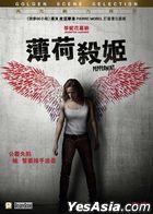 Peppermint (2018) (DVD) (Hong Kong Version)