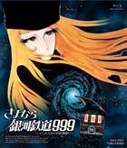 Adieu Galaxy Express 999 (Blu-ray) (Japan Version)