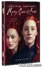 Mary Queen of Scots (2018) (DVD) (Hong Kong Version)