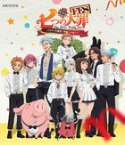 The Seven Deadly Sins Fes Meliodas's Birthday Party / Holy Knight (DVD)(Japan Version)