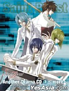 Saint Beast Another Drama CD Vol.3 -more- (Japan Version)