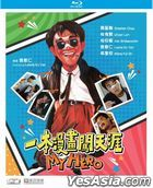 My Hero (1990) (Blu-ray) (Remastered Edition) (Hong Kong Version)