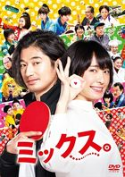 Mixed Doubles (DVD) (Normal Edition) (Japan Version)