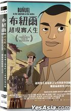 Bunuel in the Labyrinth of the Turtles (2018) (DVD) (Taiwan Version)