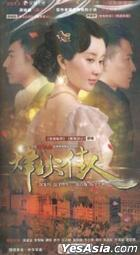 Beauties At The Crossfire (H-DVD) (End) (China Version)