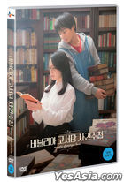The Antique: Secret of the Old Books (DVD) (Korea Version)