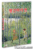 Anne of Green Gables: Never Ending Story (DVD) (Korea Version)