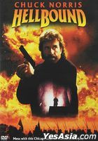 Hellbound (1994) (DVD) (Mexico Version)