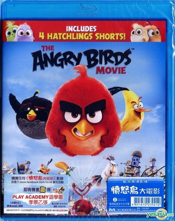 Yesasia The Angry Birds Movie 2016 Blu Ray Hong Kong Version Blu Ray John Cohen Fergal Reilly Intercontinental Video Hk Western World Movies Videos Free Shipping North America Site