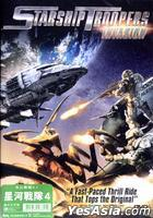 Starship Troopers: Invasion (2012) (DVD) (Hong Kong Version)