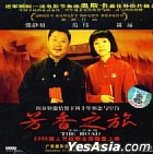 The Road (VCD) (China Version)
