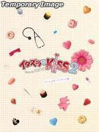 恶作剧之吻2 Love in Tokyo Director's Cut Edition DVD Box 2 (DVD)(日本版)