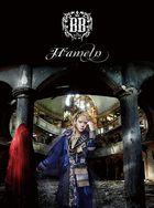Hameln [TYPE B] (SINGLE +DVD) (初回限定版)(日本版)