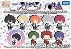 Koedaraizu A : Acrylic Key Ring Collection Ensemble Stars! Vol.1