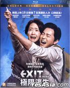 EXIT (2019) (Blu-ray) (English Subtitled) (Hong Kong Version)