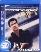 Tomorrow Never Dies (1997) (Blu-ray) (Taiwan Version)