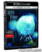 Harry Potter and the Order of the Phoenix (4K Ultra HD + Blu-ray) (2-Disc) (Limited Edition) (Korea Version)