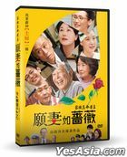 What a Wonderful Family! 3: My Wife, My Life (2018) (DVD) (Taiwan Version)