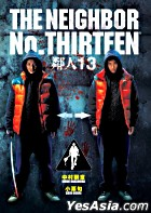 The Neighbor No. Thirteen (Hong Kong Version)