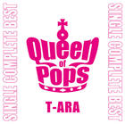 Queen of Pops [PEARL EDITION] (Normal Edition)(Japan Version)