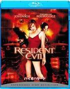 Resident Evil (Blu-ray) (Japan Version)