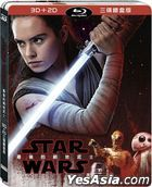 Star Wars: The Last Jedi (2017) (Blu-ray) (3D + 2D) (3-Disc Edition) (Steelbook) Taiwan Version)