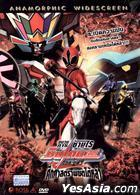 Samurai Sentai Shinkenger: The Movie (DVD) (泰國版)
