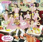 Beef or Chicken? [First Class Ver.](ALBUM+DVD) (First Press Limited Edition)(Japan Version)