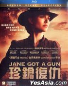 Jane Got a Gun (2015) (Blu-ray) (Hong Kong Version)