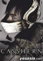 CASSHERN - 3DVDs Ultimate Edition (Japan Version - English Subtitles)