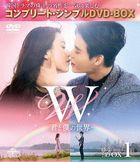 W (DVD) (Box 1) (Special Priced Edition) (Japan Version)