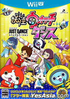 Youkai Watch Dance JUST DANCE Special Version (Wii U) (Japan Version)