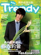 Trendy No. 21 (Park Jung Min Cover)