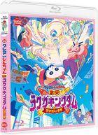 Crayon Shin-chan: Crash! Rakuga Kingdom and Almost Four Heroes (Blu-ray) (Japan Version)